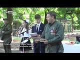 Глава ДНР открыл торжественную линейку в донецком лицее (25.05.2018)