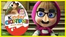 Мультики про КИНДЕРЫ Обзор на игрушки Вспыш, фигурки Ми ми мишки и другие герои