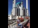 Казань МЕЧЕТЬ Кол Шариф