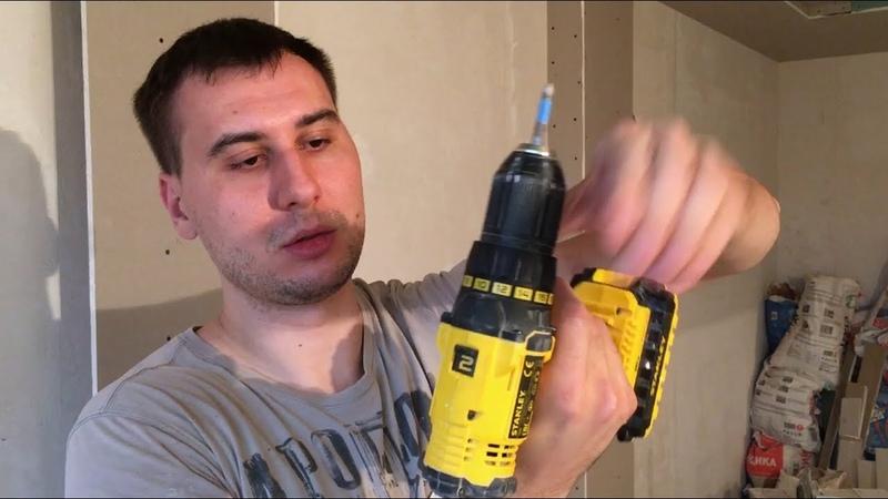 Отзыв о Stanley scd20s2K шуруповерт li 18 вольт аккумуляторный Дрель