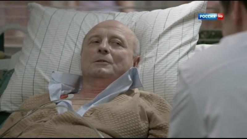Склифосовский 3 сезон 5 серия 2