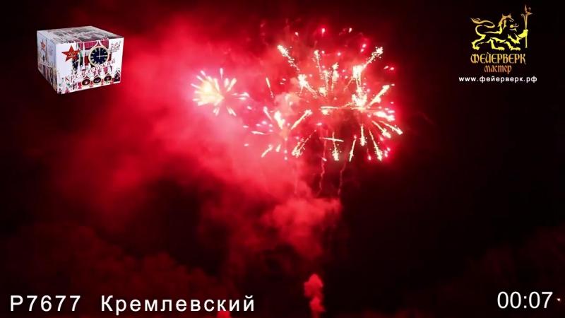Батарея салютов Кремлевский веер 1 25 х40