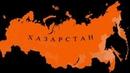 Русь под видом Православия вернули под иго иудаизма
