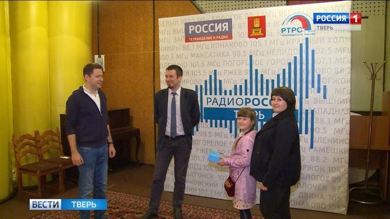 ГТРК Тверь с филиалом РТРС вручили победителю цифровую приставку