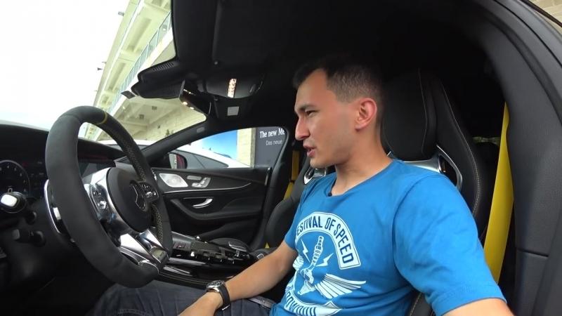 640 л.с. Mercedes-AMG GT 63 S и GT 53 – ОБЗОР на тест-драйве в США, штат Техас