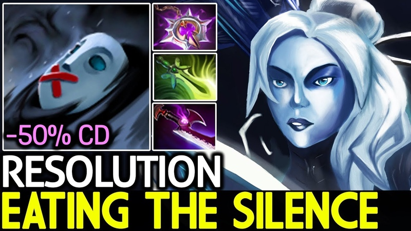 Resolution [Drow Ranger] Eating The Silence 7.18 Dota 2
