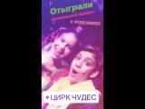 История Александра Савинова (Маленький принц) 17.02.18