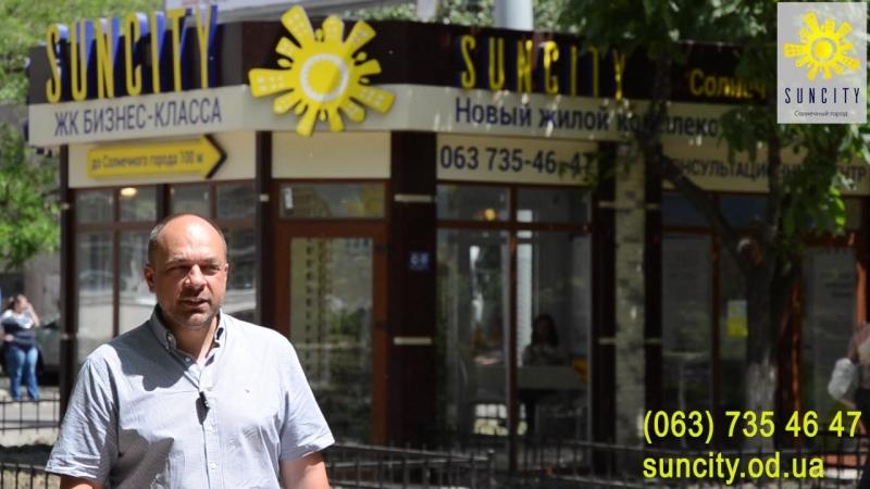 Репортаж из консультационного центра ЖК SunCity 24.05.18