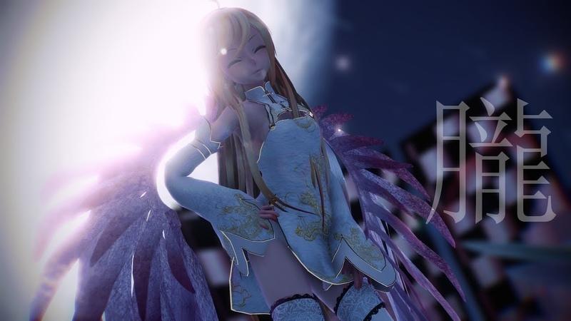 【MMD】朧 / Oboro Lily (リリィ)