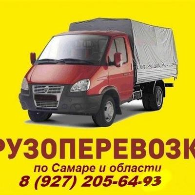Lesya Ezhova