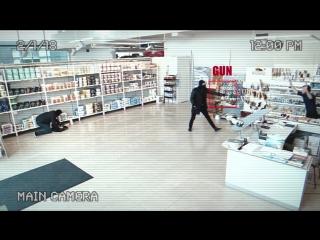 Athena security camera system