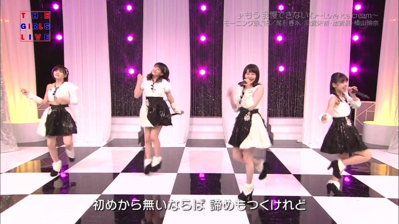 Mou Gaman Dekinai wa ~Love ice cream~ - Kaga Kaede, Haga Akane, Ogata Haruna, Yokoyama Reina (The Girls Live 217 15/05/2018)