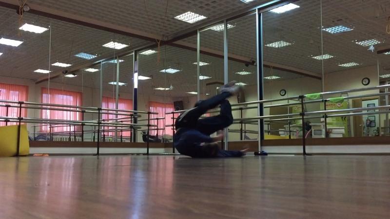 Skrin Training