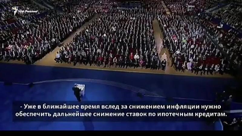 Что думаете об этом? Вспомнили, что Путин обещал в 2011 году, когда объявил, что будет баллотироваться в президенты России в тре