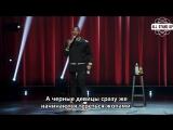 Marlon Wayans / Марлон Уайанс: Хип-хоп танцы (2018)