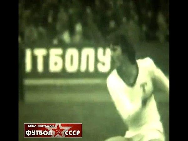 1982 Торпедо Луцк Металлург Днепродзержинск 2 0 Чемпионат СССР по футболу Вторая лига