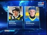В составе «Байкал-Энергии» пополнение — два новых игрока будут выступать за бело-синих в новом сезоне