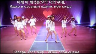 [MV] 소녀시대 (SNSD, Girls' Generation) - 소원을말해봐 (Genie, Скажи желание) [Rus Sub] (рус. саб.)