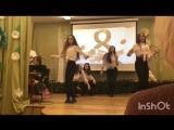 Девочки выступают в школе на 8 Марта/красносельская/британский лицей/2018/секас на сцене/горячие/жгучие/скромницы