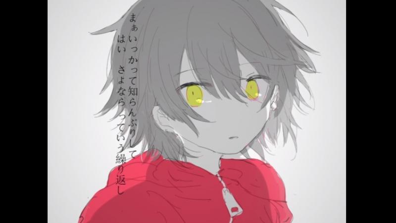 YNFG / Yume Nikki Fangame Mikan Muzou - アルコーブ (Hatsune Miku - Alcove)