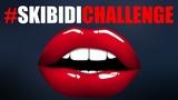 Скибиди Челлендж Ужастик #SKIBIDICHALLENGE Пародия Little Big Horror Challenge Skibidi