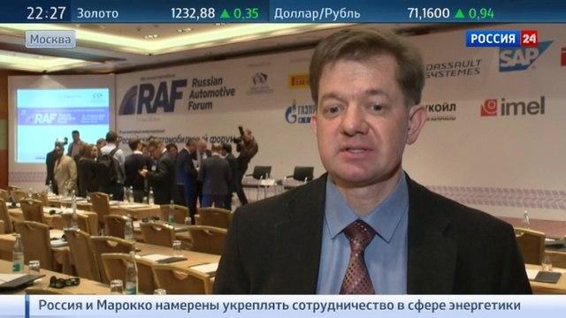 Новости на Россия 24 АвтоВАЗ сделал крутой поворот на смену шведу пришел