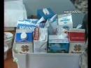 Антибиотики в молоке программа Максимум НТВ