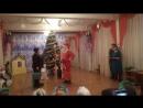 Жил да был Дед Мороз, который любил неожиданные повороты сюжета :)