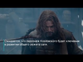 Данила Козловский сыграет Вещего Олега в 6-м сезоне «Викингов»