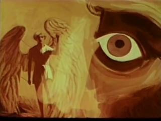 Икар Монгольфье Райт (Рэй Брэдбери) Icarus Montgolfier Wright (1962) Осмонд Эванс