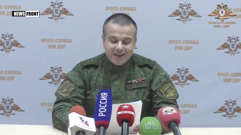 Под Донецком обнаружены запрещенные «Минском» вооружения ВСУ, включая РСЗО «Град»
