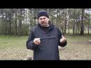 Речь Верховного Жреца Славян БогуМила II. Сбор против Разбора