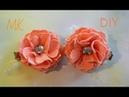 МК ЦВЕТОК НА ЗАЖИМЕ ИЗ Кружево шитье MK FLOWER CLIP