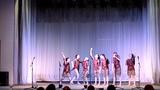 Студия современного танца ОмГТУ