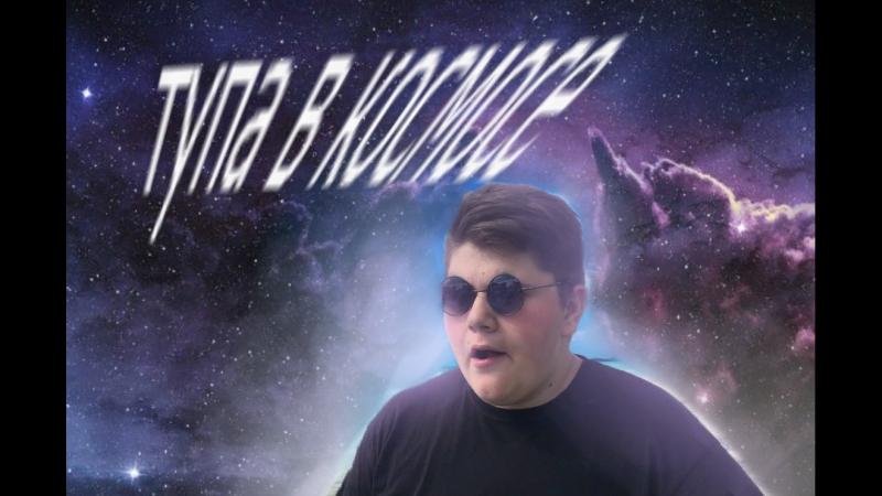 полный треш максим сосет ху у инопланетного жоры ррeeeeeeeeeeerrrererrerererer переростки секс машина