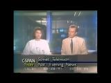 ТВ-Информ, 1 выпуск, фрагмент (28.08.1991)