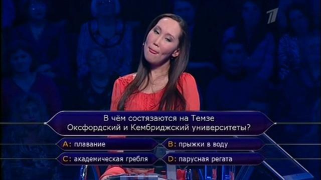 .Кто хочет стать миллионером [10/08/2013, Интеллектуальное шоу,[www.riper.am]