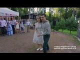Активный свадебный танец Отрывок из микса Ксюша и Алексей The Baseballs - Umbrella