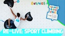 RE LIVE Day 02 Sports Climbing Youth Olympic Games 2018  Buenos Aires