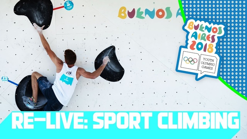 RE-LIVE | Day 02 Sports Climbing | Youth Olympic Games 2018 |Buenos Aires