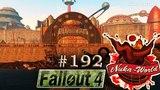 Fallout 4 Nuka-World (PS4) Прохождение #192 Галактика и кинотеатр Звездный свет