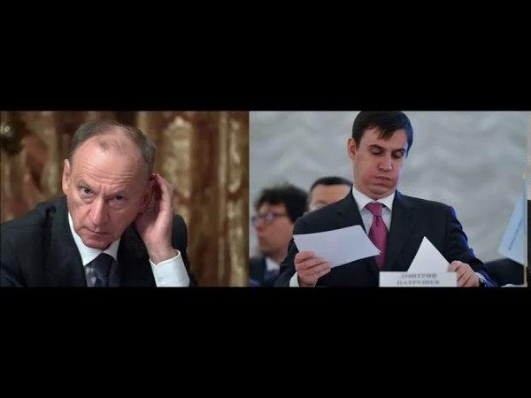 ФСБ ЗАСЕКРЕТИТ ИНФОРМАЦИЮ О ДЕЯТЕЛЬНОСТИ В РОССЕЛЬХОЗБАНКЕ
