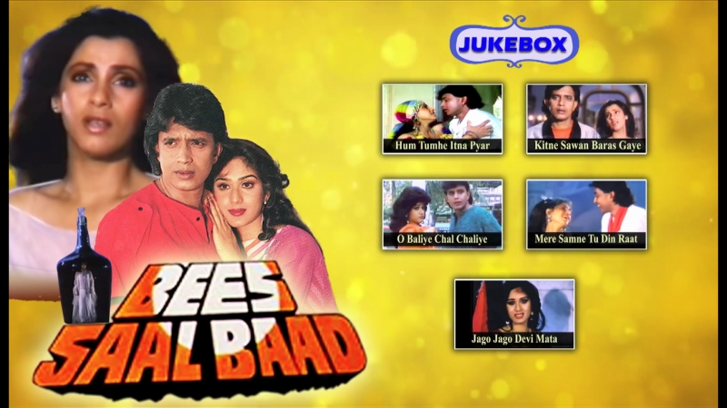 Bees Saal Baad (1988) _ Video Songs _ Mithun Chakraborty, Dimple Kapadia
