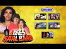 Bees Saal Baad 1988 Video Songs Mithun Chakraborty Dimple Kapadia