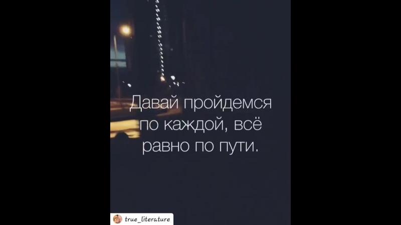 True_literature_20180717222304.mp4