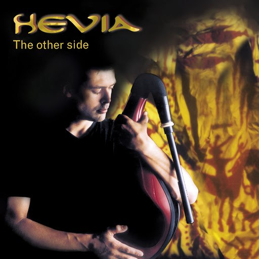 Hevia альбом The Other Side