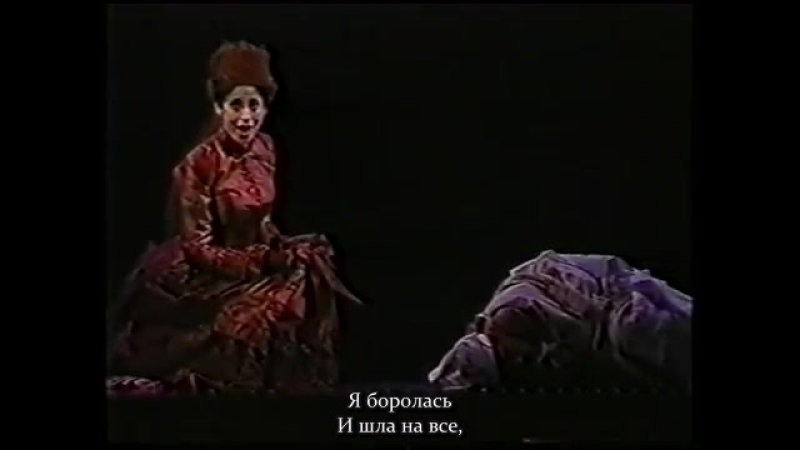 Elisabeth Das Musical мюзикл Элизабет Niets niets echt niets SHEVENINGEN 1999 RUS SUB РУССКИЕ СУБТИТРЫ