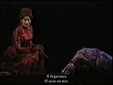 Elisabeth Das Musical мюзикл Элизабет-Niets, niets echt niets SHEVENINGEN 1999 RUS SUBРУССКИЕ СУБТИТРЫ