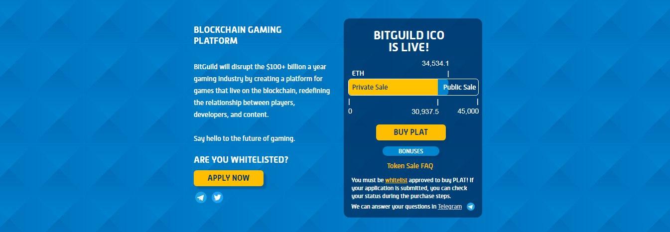 BitGuild ICO - обзор | BitGuild игровая платформа на блокчейне