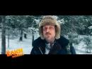 Трейлер «Ёлки Новые». В кино с 21 декабря!